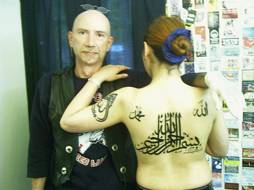 islamic_flickr_tattoo