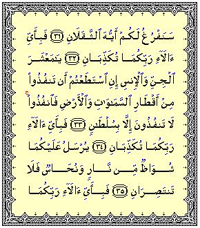 قرآن9
