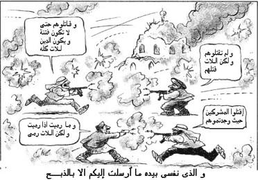 mohammed terror2