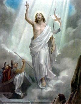 كنوز قيامة المسيح المقدسة