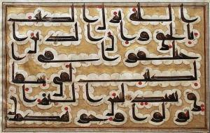 koran-manuscript