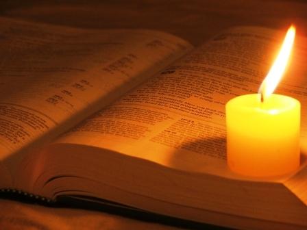 لاهوت الكتاب المقدس (الوحى – العصمة) فادى أليكساندر