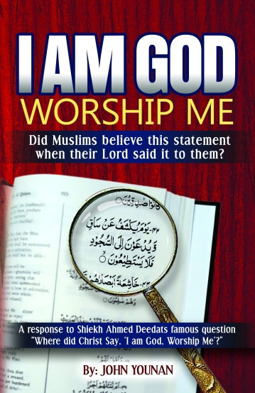 Book Cover_im God worship me-john younan pdf