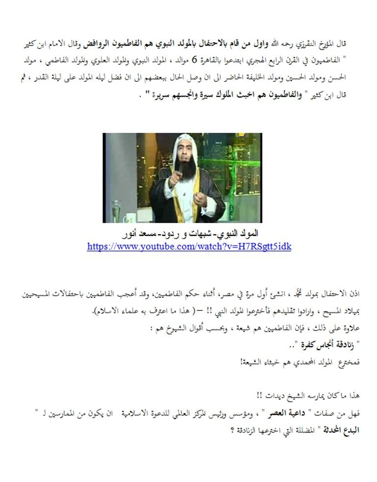 clip_image016