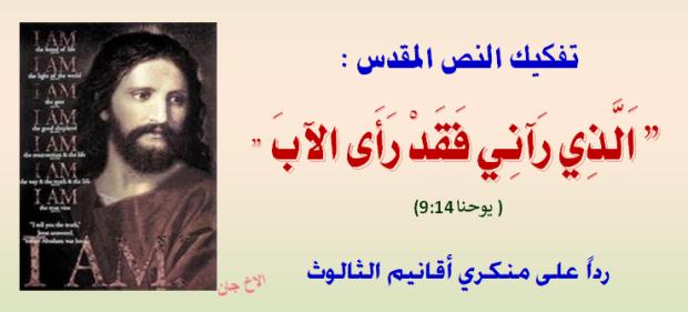 غلاف اية من راني راى الاب